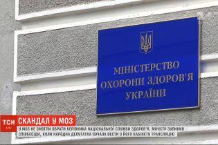Скандал Минздрава: народные депутаты остановили процесс конкурса на пост главы Национальной службы здоровья