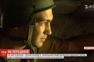 """Черговий режим """"тиші"""": на фронті знов оголосили перемир'я"""