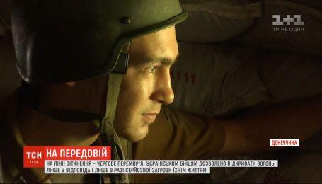 """Очередной режим """"тишины"""": на фронте вновь объявили перемирие"""