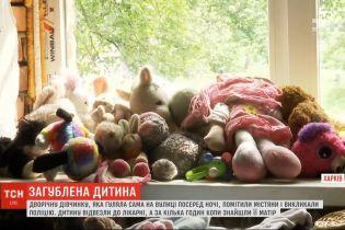 В Харькове на рассвете нашли двухлетнюю девочку, которая бегала по лужам босиком