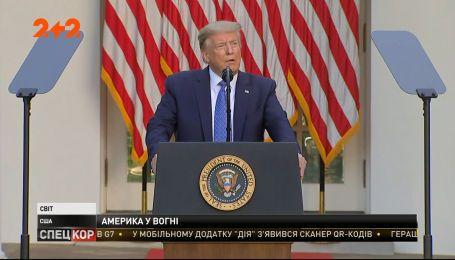 Трамп наказав розгорнути військові підрозділи у Вашингтоні через масові заворушення