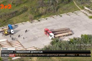 У Кропивницькому почали розбирати недобудовану злітну смугу місцевого аеропорту