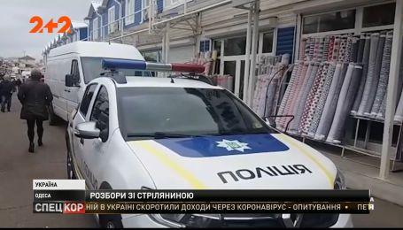 Два вооруженных конфликта сразу произошло в Одессе
