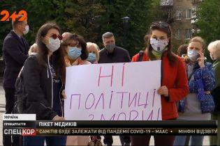 В Ивано-Франковске медики устроили пикет