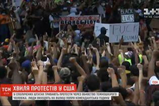 Протесты в США: люди выходят на улицы несмотря на комендантский час