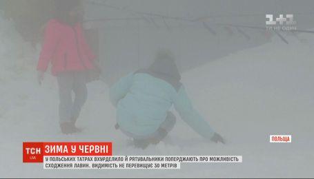 Вьюга и угроза лавин: в польские Татры лето пришло с зимней непогодой