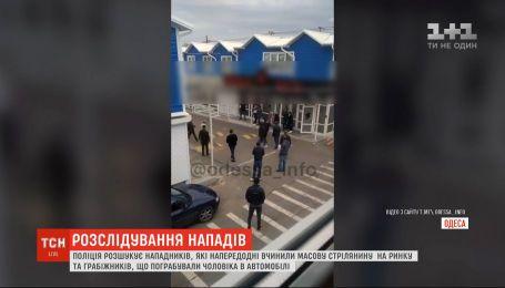 Одесская полиция разыскивает фигурантов резонансных вооруженных конфликтов