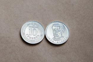 В Україні ввели в обіг монету номіналом 10 гривень: який вигляд вона має