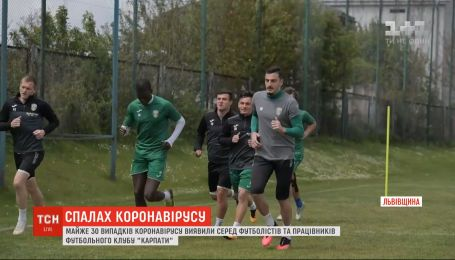 """Збільшилася кількість підтверджених випадків COVID-19 у ФК """"Карпати"""""""