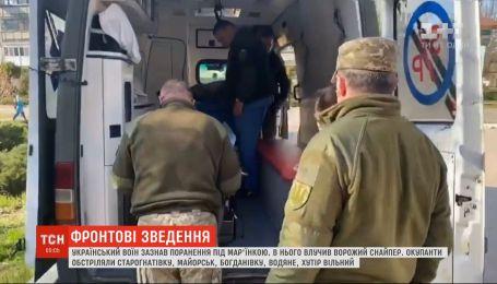 Під Мар'їнкою ворожий снайпер поранив українського воїна