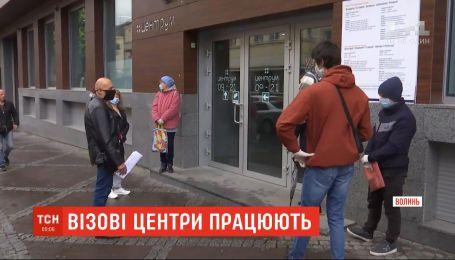 Візові центри відновлюють роботу після карантину: чи шикуються черги