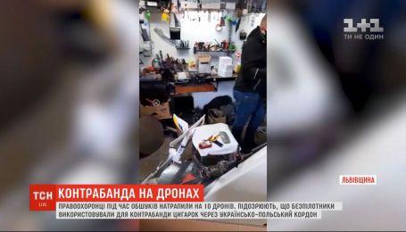 У Львівський області виявили безпілотники, якими доставляли контрабандні товари через кордон