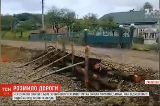На Буковині через сильні зливиіз берегів вийшли річки: зруйновано дамби і дороги