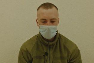 Випитували службову інформацію: адвокат викраденого українського військового розповів про допити ФСБ