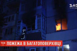 В Одессе загорелась квартира в многоэтажке: два десятка человек пришлось эвакуировать