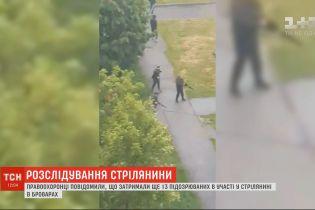 Поліція повідомила, що впіймала ще одну групу учасників стрілянини в Броварах