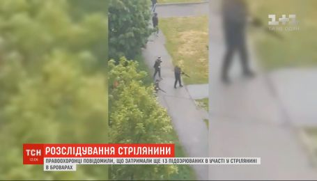 Полиция сообщила, что поймала еще одну группу участников стрельбы в Броварах