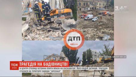 В результате обрушения на стройке в Киеве погиб человек - следователи рассматривают 2 версии