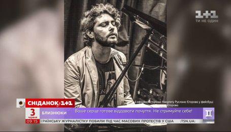 Он был легендой среди киевских музыкантов: не стало джазмена Руслана Егорова