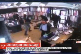 Фигурантов резонансных вооруженных конфликтов разыскивает полиция в Одессе