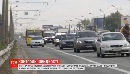 После запуска системы автоматической фиксации нарушителей на дорогах стало меньше - МВД