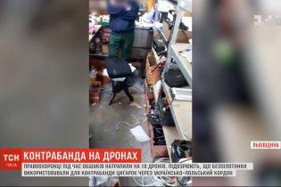 Силовики у Львівський області виявили 10 дронів, які використовували для контрабанди