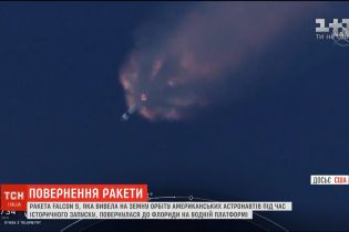 Ракета Falcon 9 успішно повернулася до космотрому на мисі Канаверал