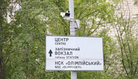 В МВД рассказали о результатах первых дней работы системы автофиксации нарушений ПДД