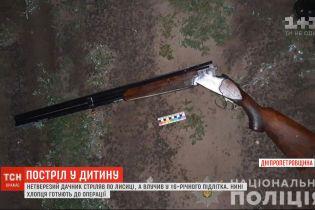 В Днепропетровской области дачник якобы охотился на лис, но попал в 16-летнего парня