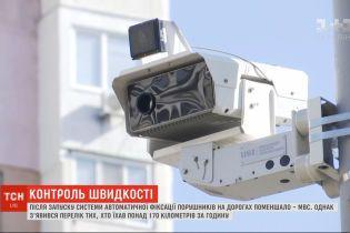 Антон Геращенко опубликовал перечень номеров авто, водители которых ехали со скоростью более 170 км/ч