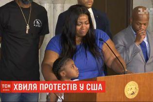 Впервые после гибели Джорджа Флойда, его дочь с мамой вышли на связь с прессой