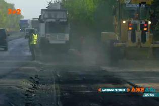 Через 3 місяці після ремонту траси Мерефа-Лозова-Павлоград, чиновники залучили ще 204 мільйона гривень