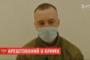 Суд Симферополя кинул за решетку украинского десантника за якобы незаконное пересечение границы