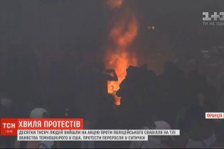 На акцию против полицейского произвола в Париже вышли десятки тысяч людей