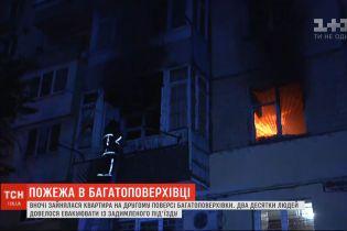 Пожар в Одессе: с многоэтажки пришлось эвакуировать два десятка жильцов