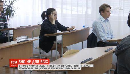 Кличко запропонував скасувати ЗНО для тих, хто не вступає 2020 року до вишів