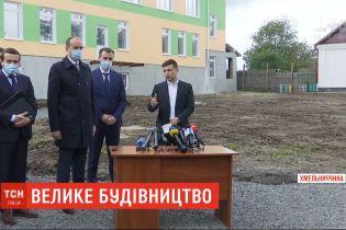 """""""Велике будівництво"""": Зеленський вирішив збільшити кількість студентських гуртожитків в Україні"""