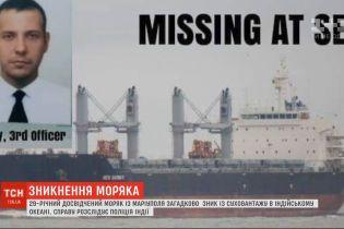 В Индийском океане пропал украинский моряк - его коллеги называют это убийством