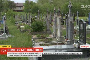 Неповага до померлих: львівський священник домігся, аби з кладовища зникли усі штучні квіти та вінки