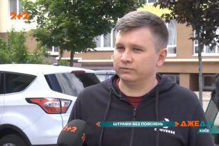 Киянину виписали штраф за порушення ПДР у Одесі – чоловік не був там 4 роки