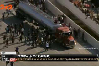 Росія поширює інформацію про українця, який начебто в'їхав у натовп протестувальників в Міннеаполісі