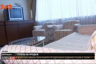 Як виглядає президентський люкс на український манер початку двохтисячних