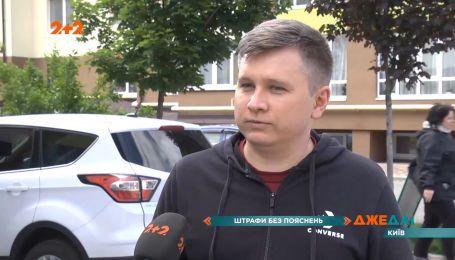Киевлянину выписали штраф за нарушение ПДД в Одессе – мужчина не был там 4 года