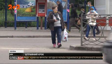 Верховная Рада проголосовала за законопроект, который увеличит штрафы для пешеходов