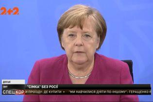 Германия раскритиковала предложение на счет приглашение России на встречу большой семерки