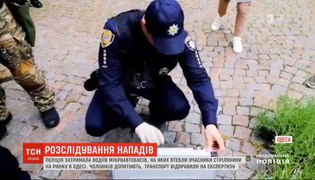 Поліція затримала водіїв мікроавтобусів, на яких втекли учасники стрілянини на ринку в Одесі
