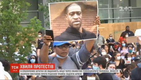 Хвиля антирасистських протестів: на вбивство Джорджа Флойда відреагували в інших країнах