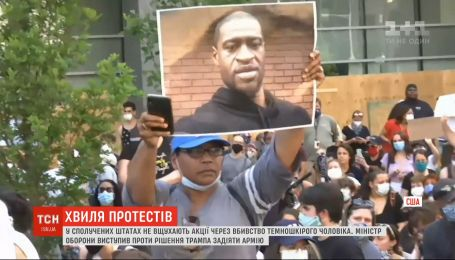 Волна антирасистских протестов: на убийство Джорджа Флойда отреагировали в других странах