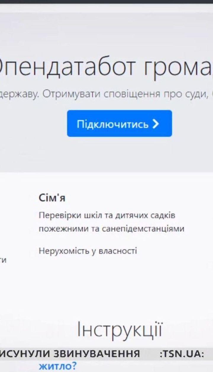 Укрзализныця активно распродает билеты - Экономические новости