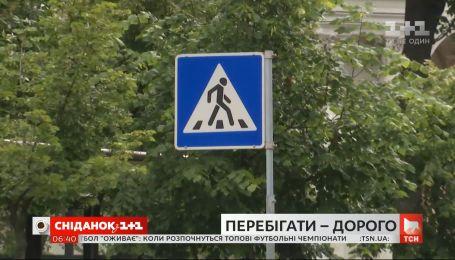 Штрафи для пішоходів: за що можуть покарати на вулиці